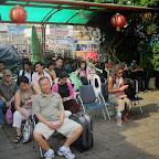 Mekong Express - Phnom Penh nach HCMC
