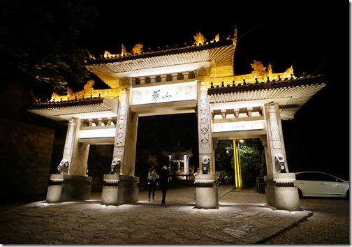 China326
