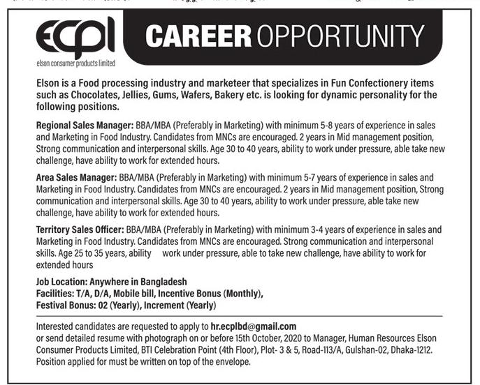 Career opportunity in elson food company - Bangladesh protidin job news