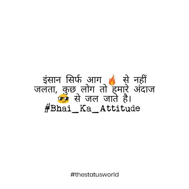 attitude-shayari-for-boys-in-hindi