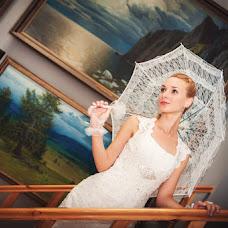 Wedding photographer Kira Sergeevna (Magia). Photo of 17.09.2013
