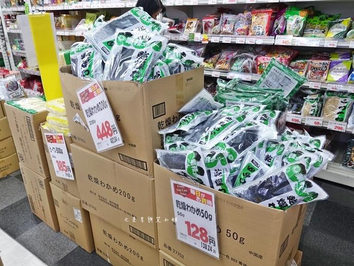 47 上野酒、業務超市 業務商店 スーパー  東京自由行 東京購物 日本自由行