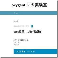 oxgtk1093