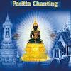 Paritta Chanting (Pali) APK