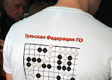 Tula Go Cup 028.jpg
