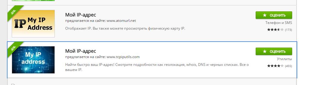 Как удалить anti malware - e8dac