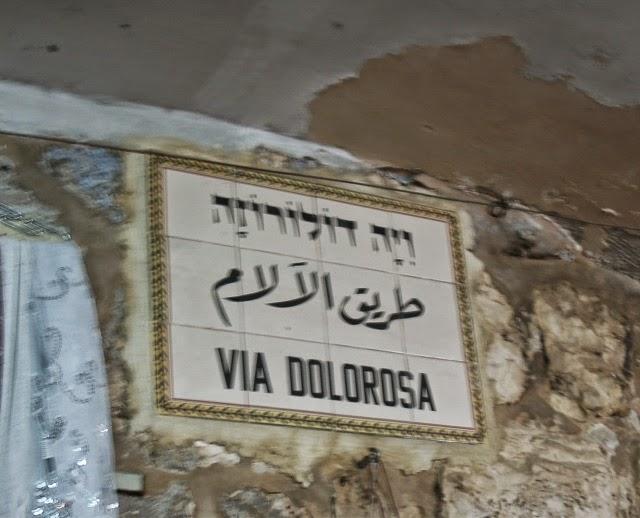 Jérusalem via doloris a