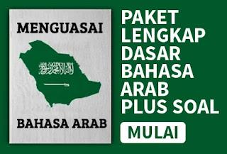 Soal Dan Jawaban : Kumpulan Soal Bahasa Arab Kelas 5 Semester Dan Kunci Jawaban