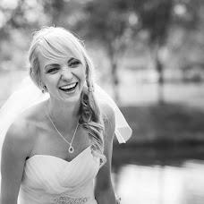 Wedding photographer Vitaliy Tunnikov (Tunnikov). Photo of 23.11.2017