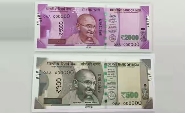overnment Banned/Demonetized 500 And 1000 Notes