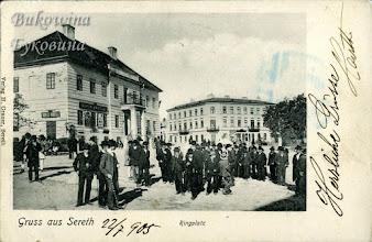 Photo: Ліворуч - колишня ратуша (споруджена в 1826 році). В центрі - окружне управління. Фото до 1905 року.