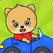 幼児向け車ゲーム