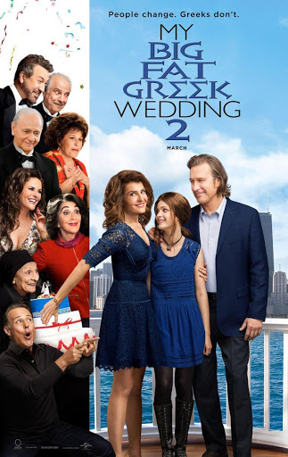 Γάμος αλά Ελληνικά 2 (My Big Fat Greek Wedding 2) Poster