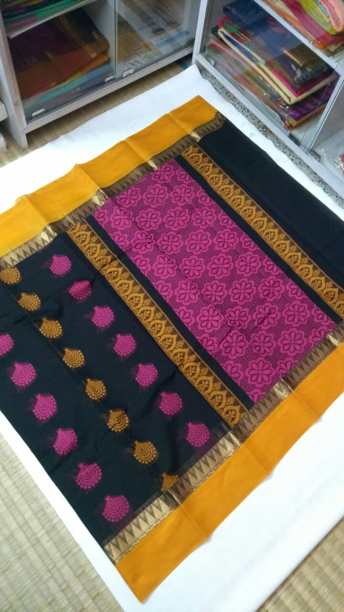 New Silk Cotton Saree Collection - Feb 2018