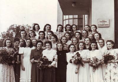 Выпуск 1951 г.