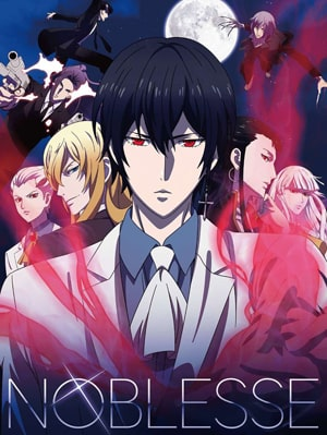 Noblesse 2