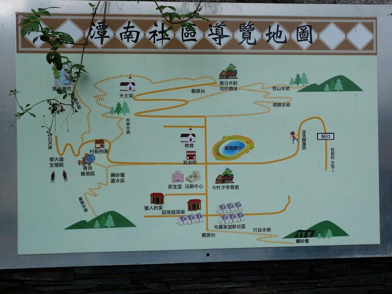PULI . De Puli a Sun Moon Lake et un village Thao .J 6 - P1150850.JPG