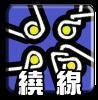 https://sites.google.com/site/diaboloclassroom/shuang-ling-fen-lei-xi-tong/2lingc-rao-xian