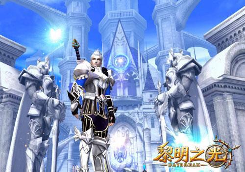 """LineKong trình làng """"siêu webgame"""" Lê Minh Chi Quang 2"""