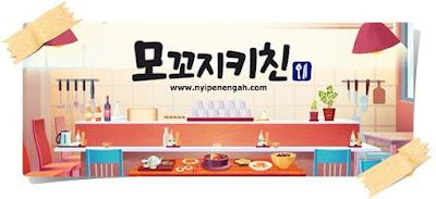 nam kyu hee gongchan gongchan b1a4 nodrakor narashika