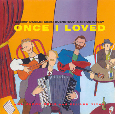 Once I Loved