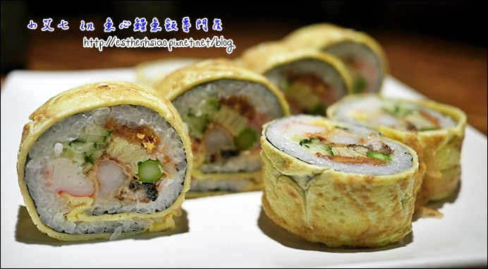 23 花壽司
