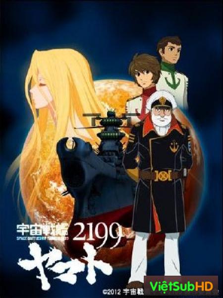 Space Battleship Yamato 2199