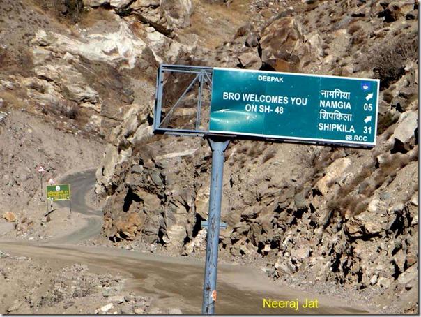 Road to Shipki La