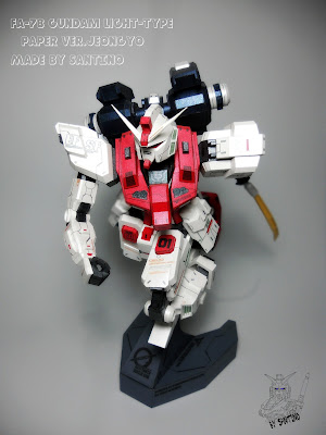 [Jeongyo No. 2] - FA-78 Gundam Light-Type DSCN1631