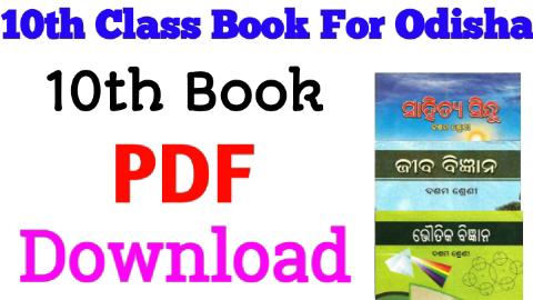 10th Class Book Odisha Matric TextBook PDF
