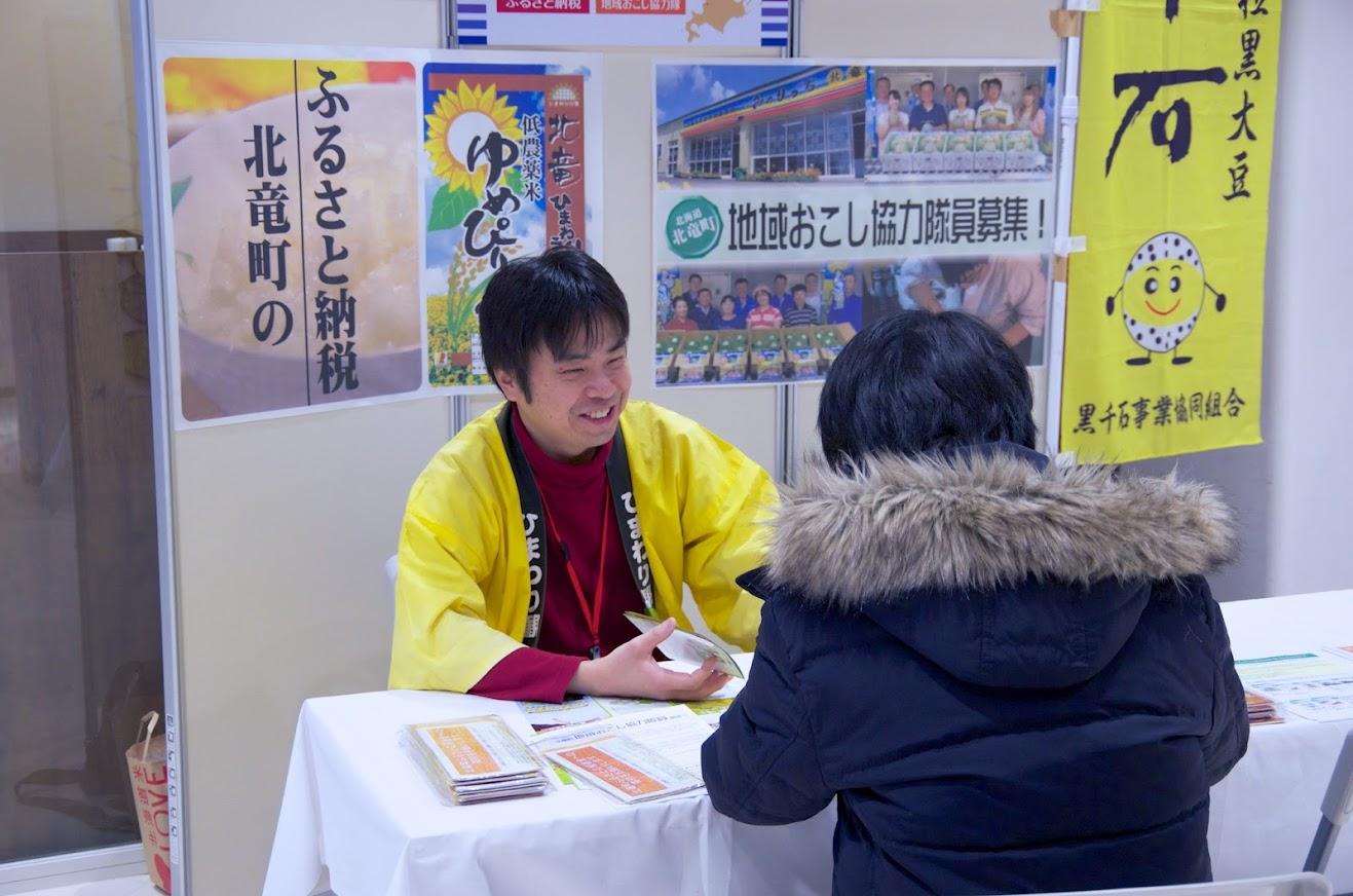 北竜町地域おこし協力隊員・中井啓介さん