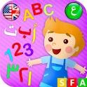 حروفي و أرقامي وكلماتي عربي إنجليزي icon