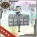 FuMO25 レーダー