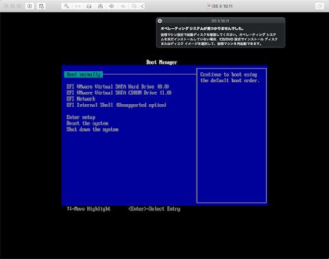 オペレーティングシステムが見つかりませんでした。仮想マシン設定で起動ディスクを確認してください。オペレーティングシステムを未だにインストールしていない場合、CD/DVD設定でインストールディスク、あたはディスクイメージを選択して、仮想マシンを再起動できます。