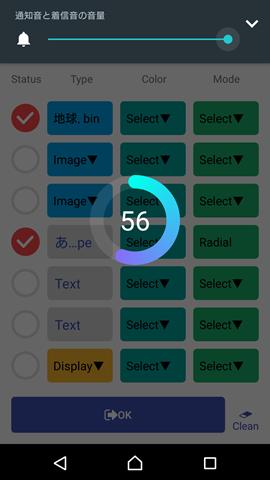 Screenshot 20170806 124448 thumb%255B2%255D - 【フィジェット/スピナー】「自分の好きな文字が入力できるLEDハンドスピナー」レビュー。ピカピカ光るしスマホで文字設定が可能!【BestorX/ガジェット/小物】