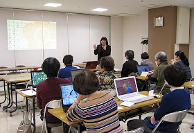 名鉄百貨店(名古屋駅)にある初心者向けのパソコン教室(定期レッスン)