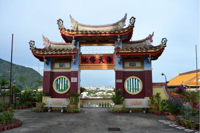 Trip- 2010 Penang Trip - DSC_0055.jpg