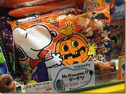 Snoopy Halloween pack