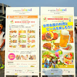 a-nation island world food cup 2013 in Shibuya, Tokyo, Japan