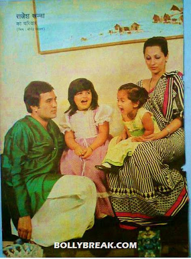 Rajesh Khanna Dimple Kapadia rare family picture with daughters Twinkle and Rinke Khanna