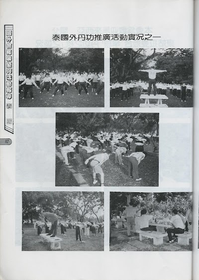 雜誌8-82.jpg