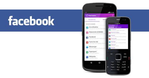 free-basics-facebook.jpg
