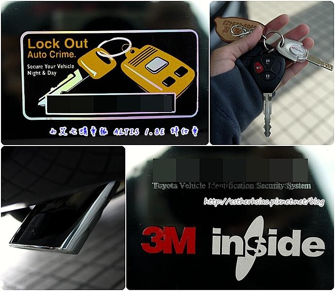 8 晶片鎖、3M全車隔熱