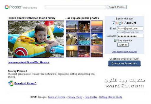 رفع صوره للمنتدى من البيكاسا شرح بالصور