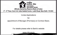 NHB Manager Premises 2020 Notice www.jobs2020.in