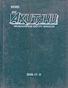 Bundel Majalah Aku Tahu, Majalah Populer Ilmu Dan Teknologi Edisi 07-12