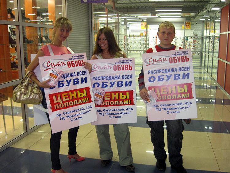 btl_leaflets (24).jpg