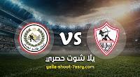 نتيجة مباراة الزمالك وطلائع الجيش اليوم 06-09-2020 الدوري المصري