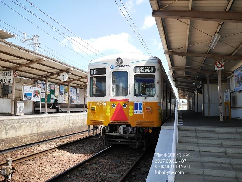 P1110932