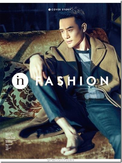 Wang Kai X Grazia 王凱 X 红秀 2015 Dec Issue 08